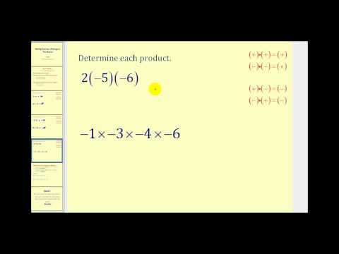 Multiplying Integers: The Basics