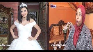 نكافة مغربية تقدم فساتين خاصة للعروس بلمسة خاصة بأثمنة في المتناول | خارج البلاطو