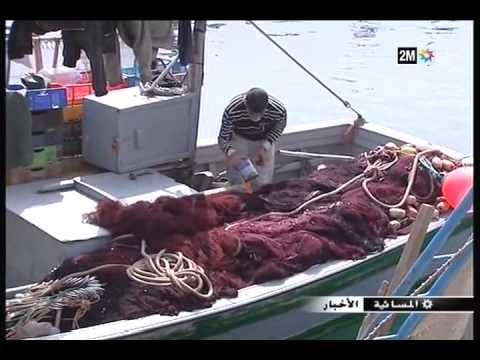 إرتفاع ثمن السمك بالحسيمة