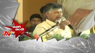 Power Punch: Chandrababu Naidu punch to opposition parties