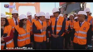 الرباح يُشرف على توسعة ميناء البيضاء في اطار البرنامج الاستراتيجي لشركة مارسى ماروك | مال و أعمال