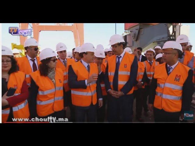 الرباح يُشرف على توسعة ميناء البيضاء في اطار البرنامج الاستراتيجي لشركة مارسى ماروك   مال و أعمال