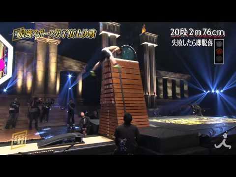 モンスターボックス20段 佐野岳【TBS 最強スポーツ男子頂上決戦】