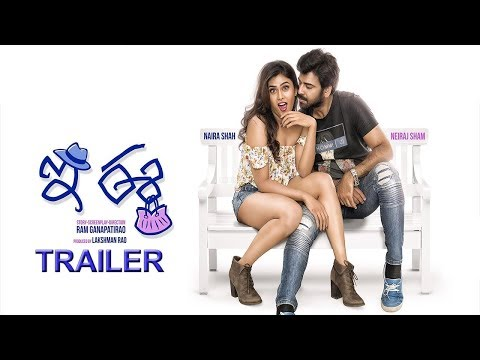 E Ee Movie Trailer