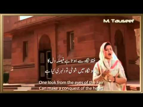 Kalam e Iqbal by Rahat Fateh Ali Khan and Hina Nasrullah flv