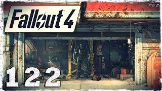 Fallout 4. #122: Светящееся море.