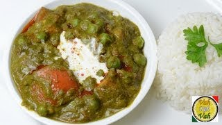 Green Peas And Saag Masala Curry..