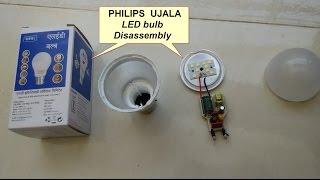 see whats inside Philips UJALA LED bulb