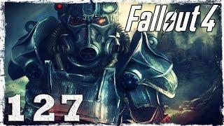 Fallout 4. #127: Пленные караванщики.