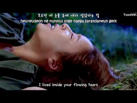 Eru - Secret (비밀) FMV (Secret OST)[ENGSUB + Romanization + Hangul]