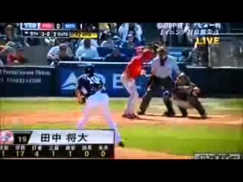 the Yankees, of heirloom Masahiro Tanaka (split-finger fast