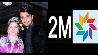 أول رد لخريج استوديو دوزيم مروان الحيداوي بعد زواجه بأمريكية   |   تسجيلات صوتية