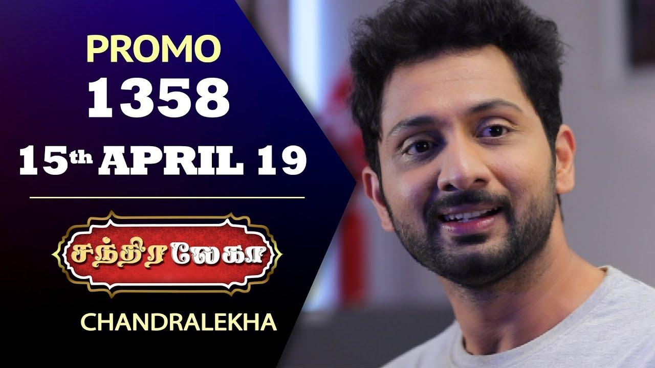 Chandralekha Promo | Episode 1358 | Shwetha | Dhanush | Saregama TVShows Tamil