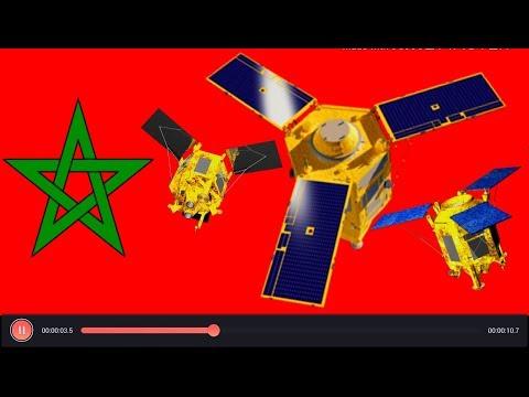 الأقمار الصناعية العسكرية التي سيطلقها المغرب هذا الأسبوع