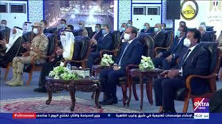 الرئيس السيسي يشهد افتتاح مطار البردويل