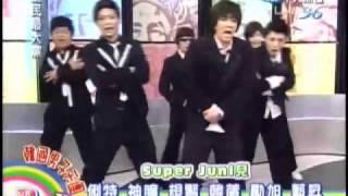 全民最大黨 - Super Junior - Sorry Sorry 쏘리 쏘리 (Ken) B