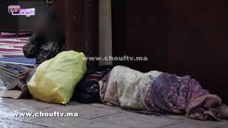 في أولى أيام التساقطات المطرية..عين على معاناة مغاربة يبيتون في الشارع بلا حنين و لا رحيم | خارج البلاطو