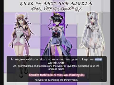 Ar Tonelico - EXEC_PHANTASMAGORIA/. with Lyrics, The last song from AT1 game~