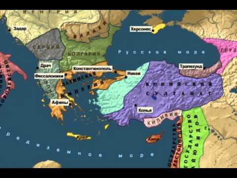 Византия.avi
