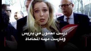 من هي مارين لوبان مرشحة الرئاسة الفرنسية؟ |