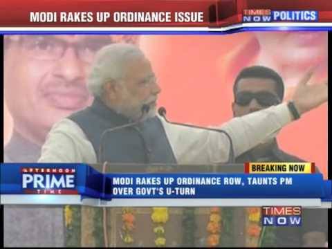 Narendra Modi hits out at Congress