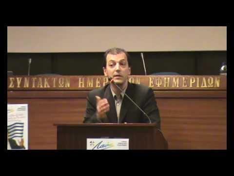 Δημήτρης Ζαφειρόπουλος - Α Αθηνών - ΛΑΟΣ