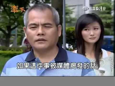 Phim Tay Trong Tay - Tập 373 Full - Phim Đài Loan Online