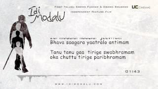 Idi-Modalu-Song-With-Lyrics