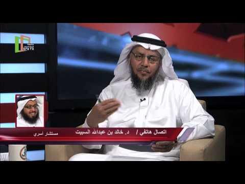 ماذا يحتاج المبتعثون | قضية ومستشار |  د. خالد بن سعود الحليبي