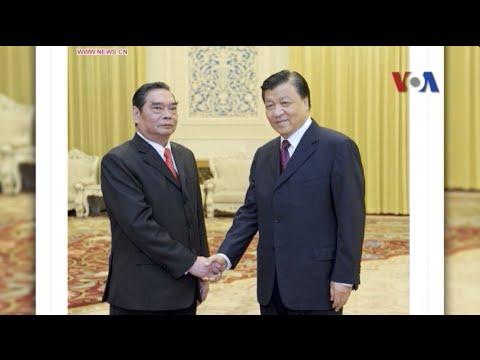 Việt Nam, Trung Quốc đồng thuận cải thiện quan hệ song phương