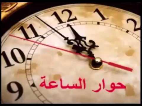 حوار الساعة 14.3.2016/المحلل والكاتب طلال عوكل