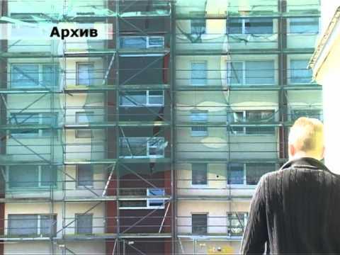 Смотреть видео В Вентспилсе находится cамое энергоэффективное здание