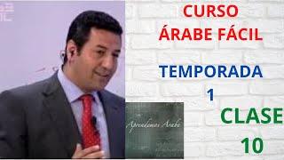 Curso de árabe fácil. Parte 10