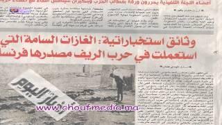 شوف الصحافة08-02-2013 | شوف الصحافة