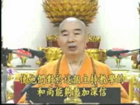 3/5 - Kinh Kim Cang Yếu Nghĩa - Tịnh Không Pháp sư chủ giảng