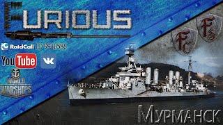 Мурманск. Новый советский крейсер.