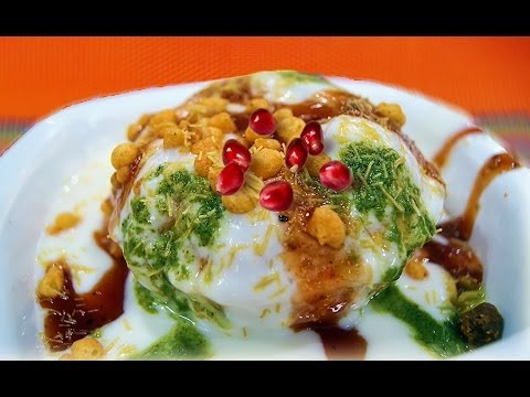 Raj kachori chaat video recipe by bhavna indian street food recipe forumfinder Gallery