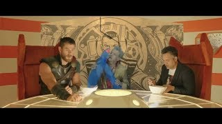 Thor Ragnarok Deleted Scene - Hologram Party Clip.