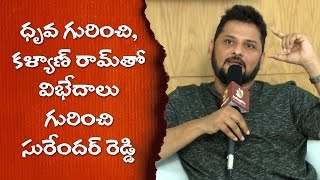 Surender Reddy on Dhruva, differences with Kalyan Ram, Ram..
