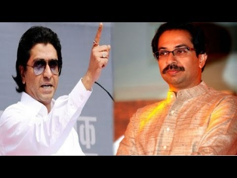 Raj Thackeray challenges Uddhav Thackeray