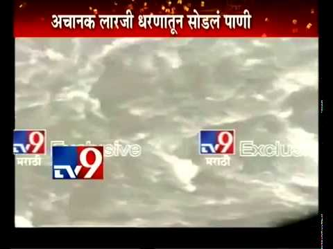 VIDEO  Himachal Tragedy,Hyderabad Engineering Students drown in Beas River TV9
