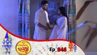 Ama Ghara Laxmi | Full Ep 846 | 21st Jan 2019 | Odia Serial – TarangTV