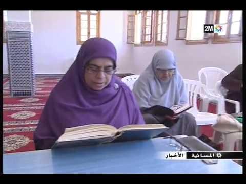 تحفيظ القرآن الكريم بمساجد الحسيمة
