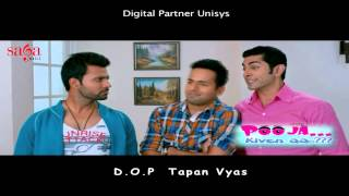 Funny Dialogue PROMO 2Movie Scene From New Punjabi