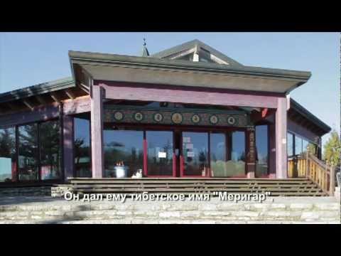 Dzogchen Community