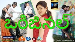 Latest Telugu Full Movie Original Latest Telugu Full Movie