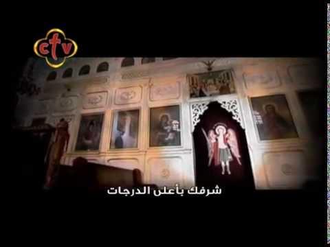 Praise of Archangel Michael مديح .. الملاك ميخائيل