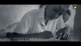 "Abebbe Kefeni - Yalechibeten "" ያለችበት"" (Amharic)"