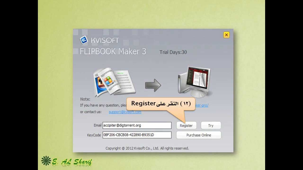Kvisoft Flipbook Maker Pro  U062a U0635 U0645 U064a U0645  U0627 U0644 U0643 U062a U0627 U0628  U0627 U0644 U0625 U0644 U0643 U062a U0631 U0648 U0646 U064a