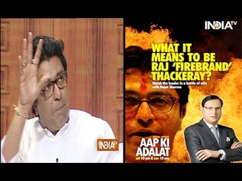 Aap Ki Adalat - Raj Thackeray, Full Episode